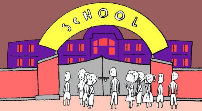 कक्षा पाँचमा एक विद्यार्थी पाँच शिक्षक