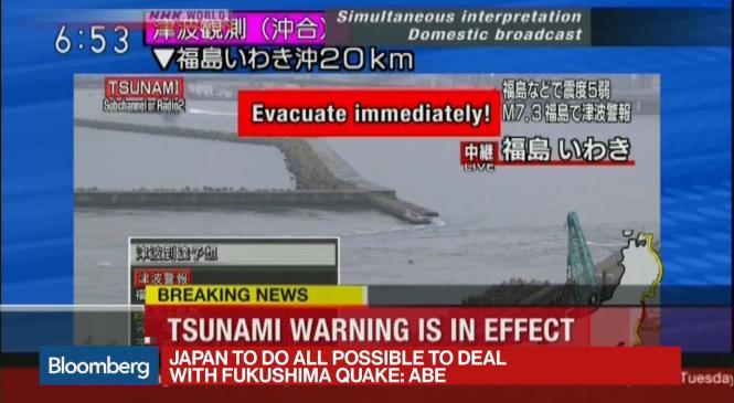 भुकम्पपछि यसरी आउँदैछ जापानमा सुनामी (हेर्नुहोस् भिडियो)