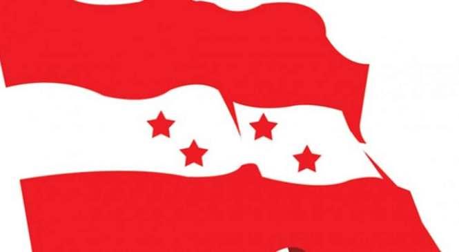 कांग्रेसका घोषणापत्रः 'कम्युनिष्ट विराेधी'