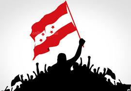 विवाद टुंगो नलागेसम्म नेकपाको, कुनै पक्षसँग सहकार्य नगर्ने कांग्रेस निर्णय