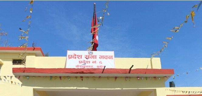 माओवादी केन्द्रद्वारा सांसद रेग्मीलाई पदमुक्त गर्न पत्राचार