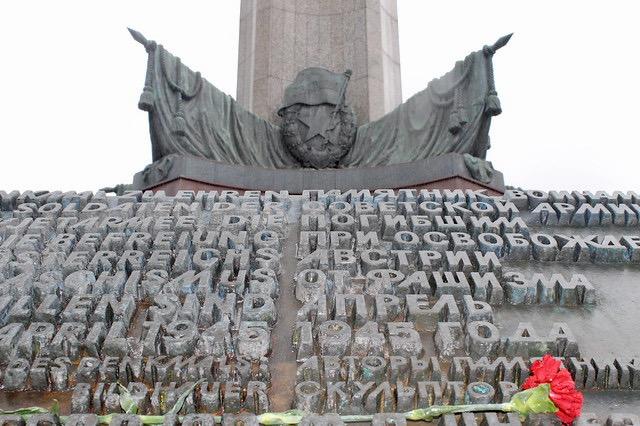 Monumento a los Héroes del Ejército Rojo Viena