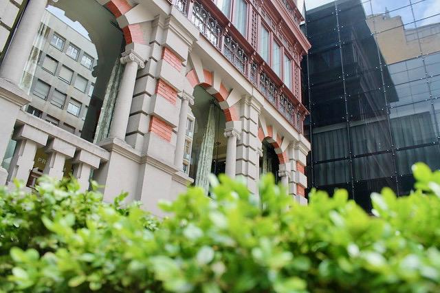 Hotel Barceló Oviedo Cervantes