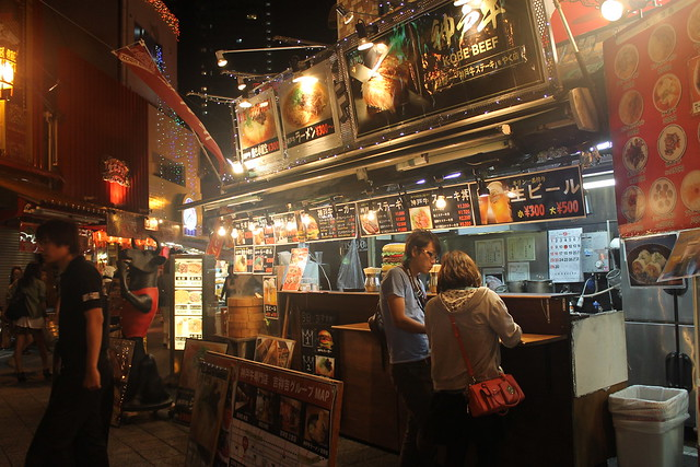 Puesto de comida en Chinatown Kobe