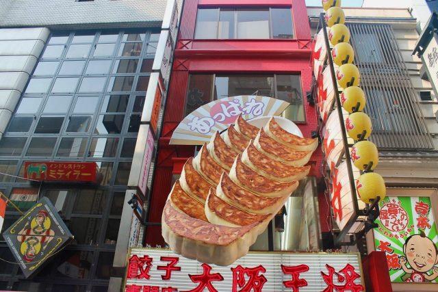 Restaurante especializado en gyozas Dotonbori
