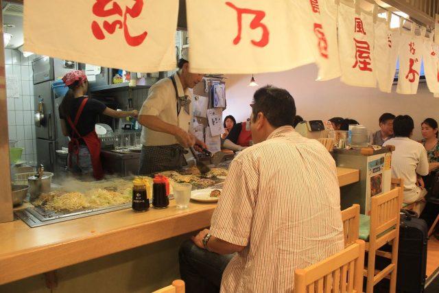 Restaurantes estacion Hiroshima