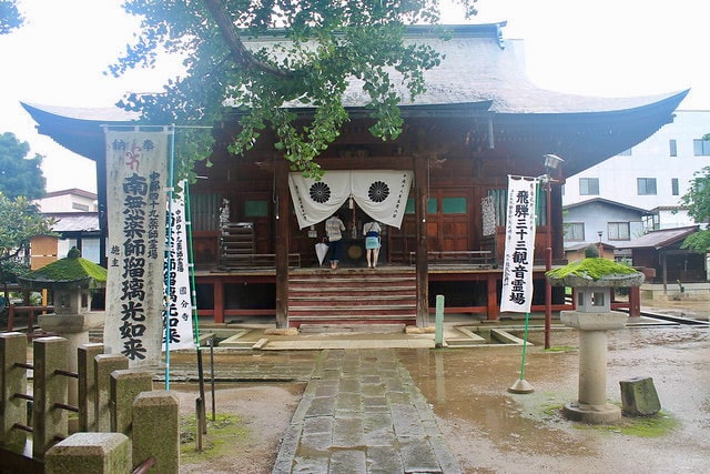 Templo Hida Kokubun-Ji Takayama