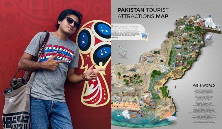 pak tourist map