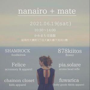nanairo+mate @ かわまち交流館