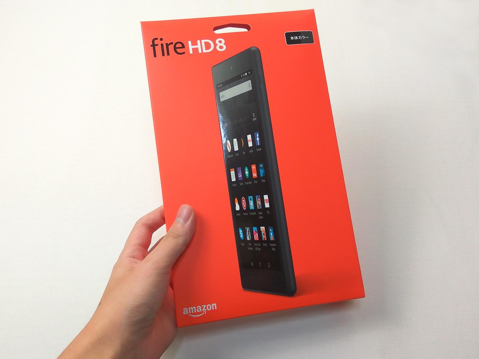 Fire HD 8 パッケージ表面