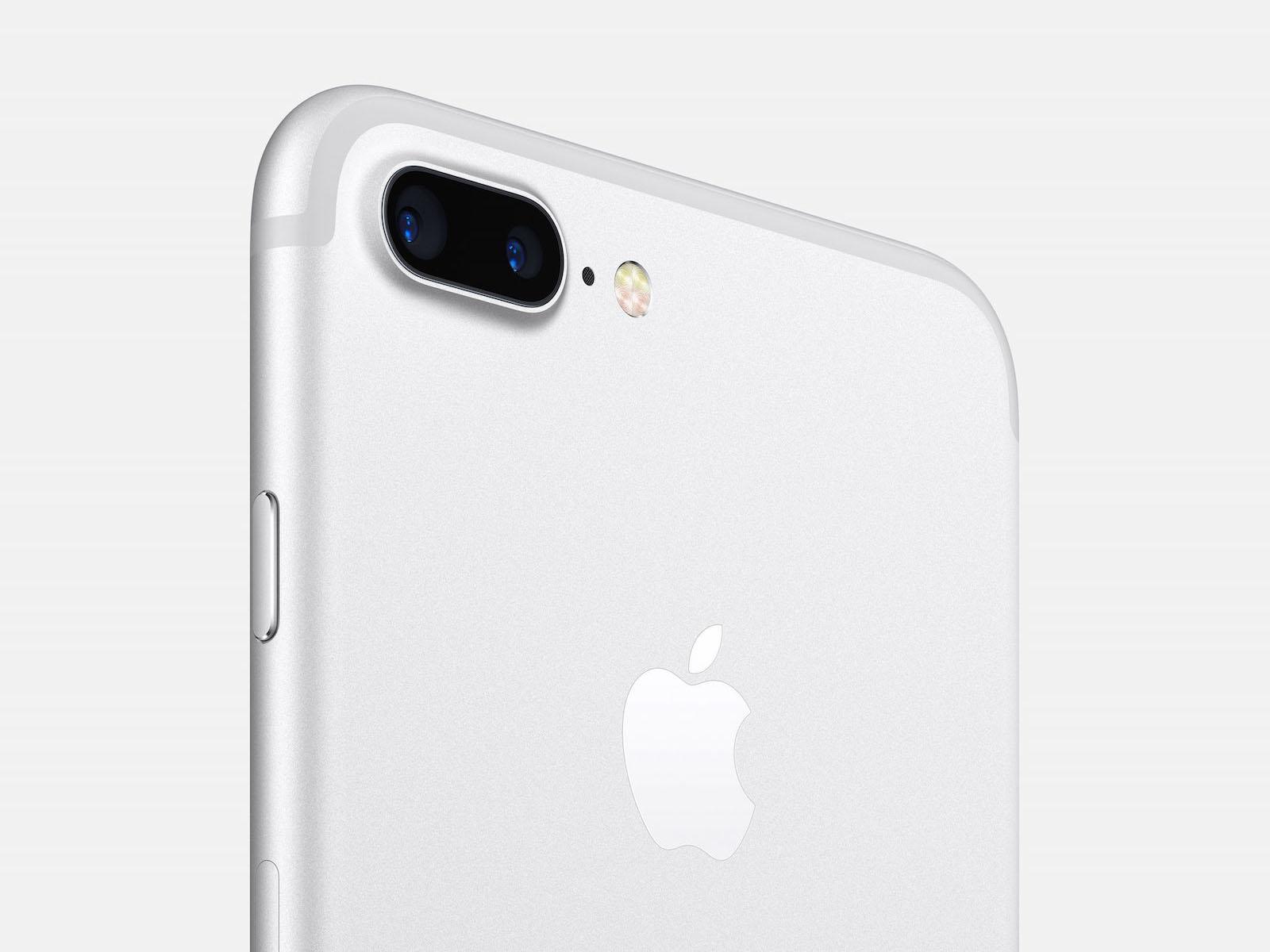 iPhone 7 アンテナバンド