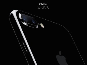iPhone 7 iPhone 7 Plus 発表