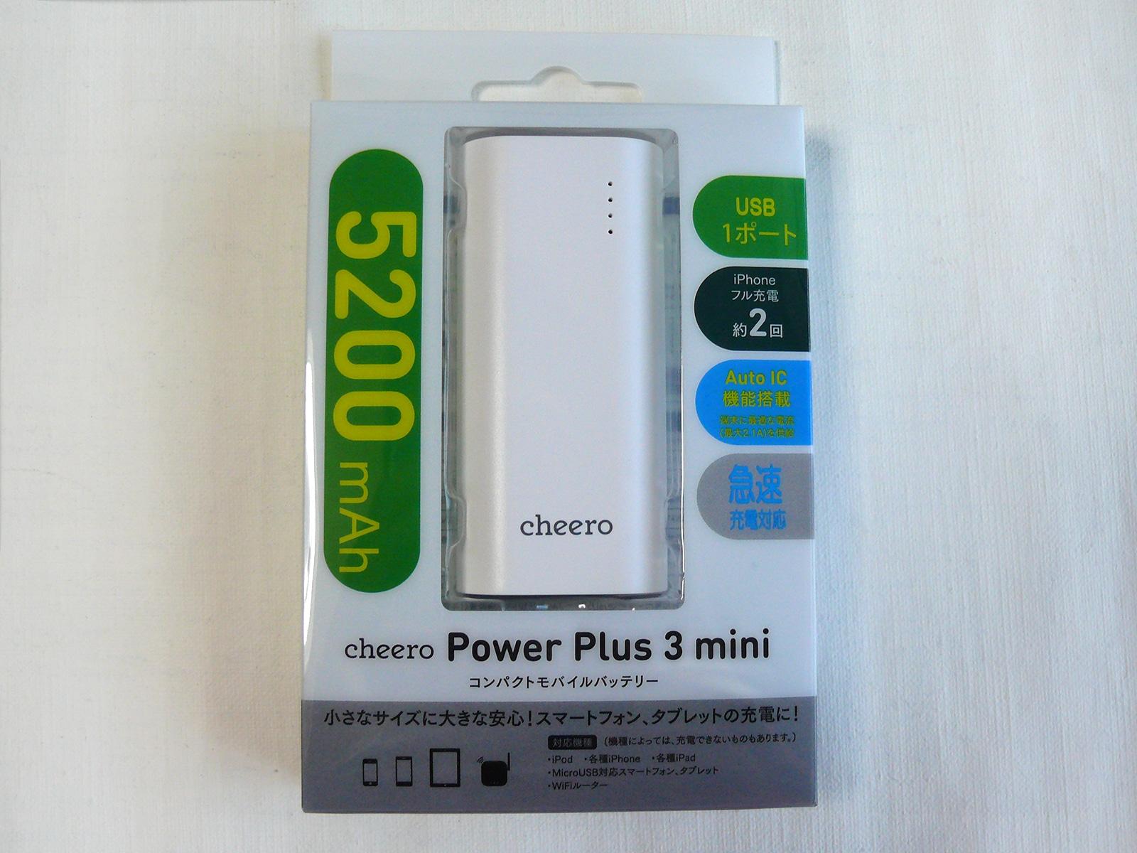 cheero Power Plus 3 mini 5200mAh 開封 外装