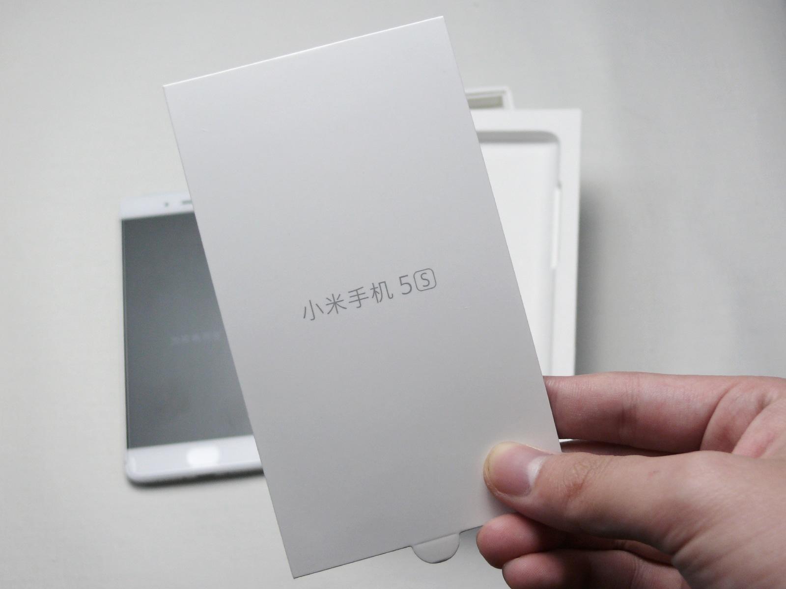 Xiaomi Mi5s 開封 説明書