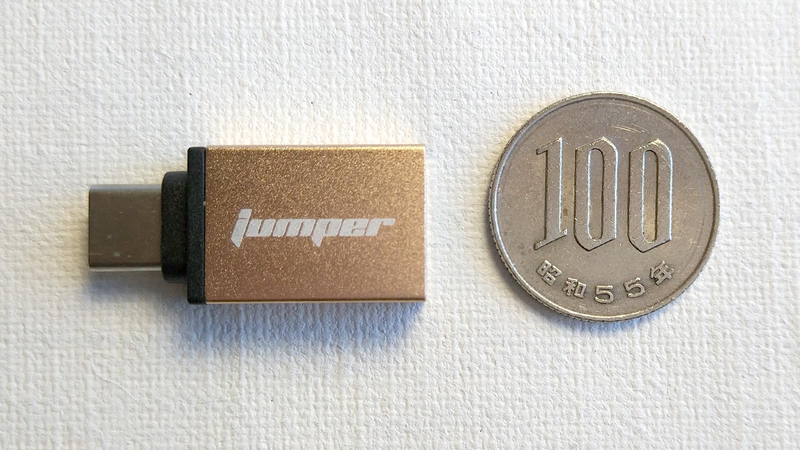 jumper-ezbook-air-first-look-unboxing-08