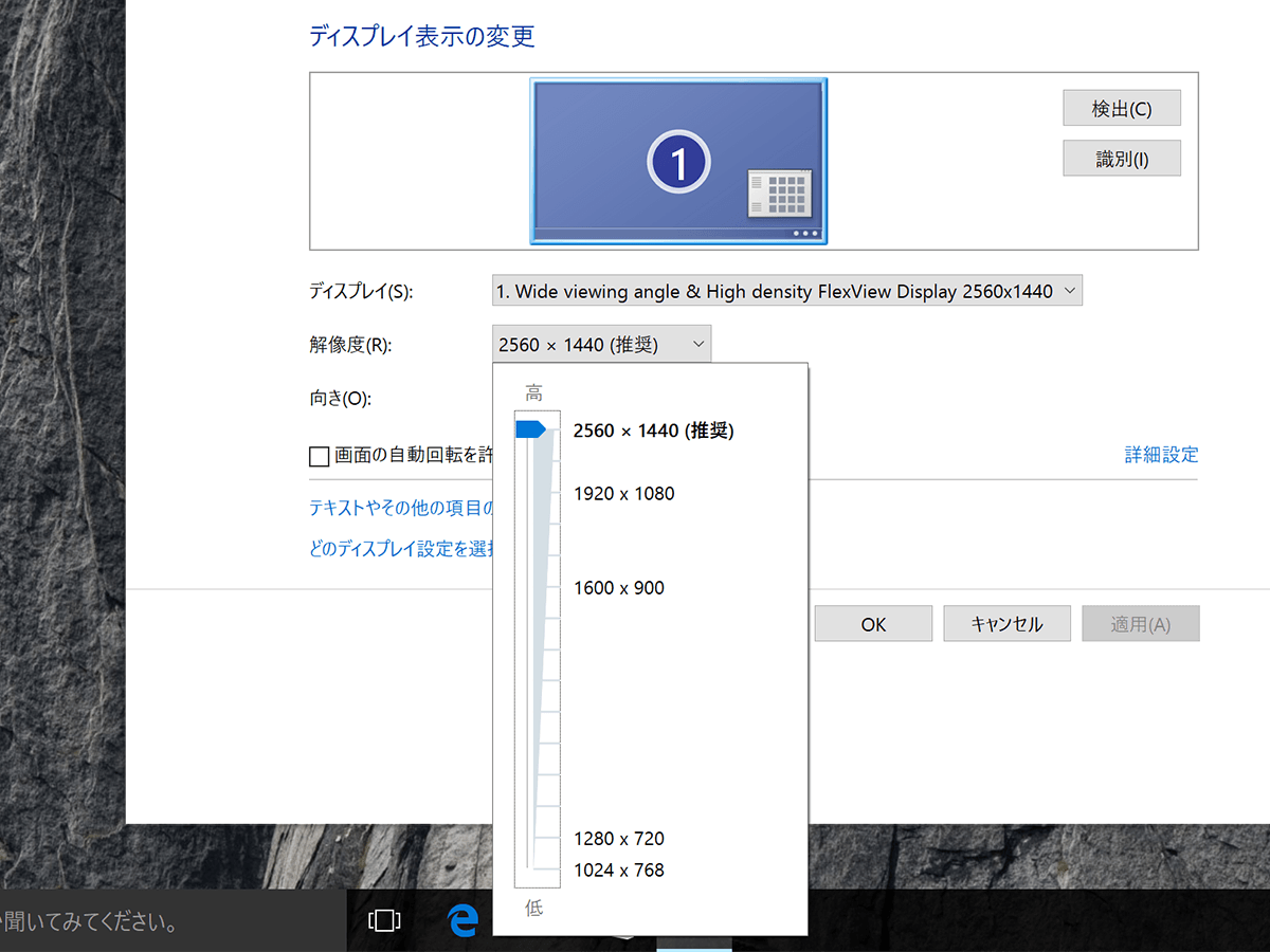 Lenovo ThinkPad X1 Carbon WQHD解像度