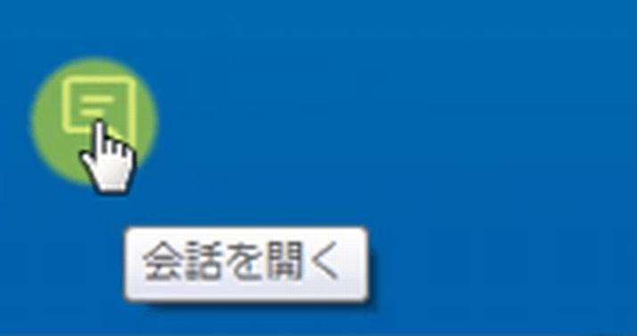 Skypeの使い方71