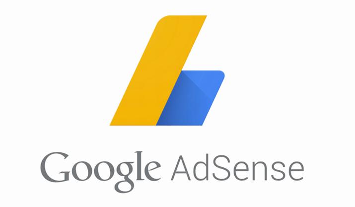 AdSenseの審査