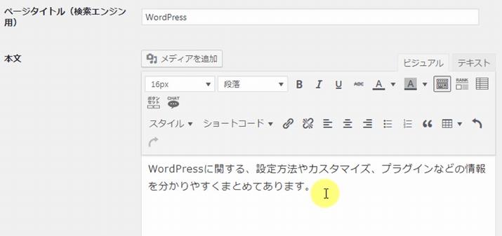 ブログカテゴリー名決め方&分け方13