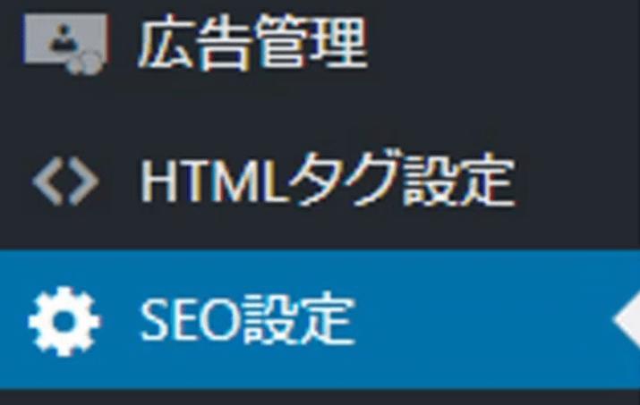 JINタグページnoindex設定