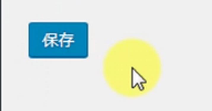 Contact Form7使い方7