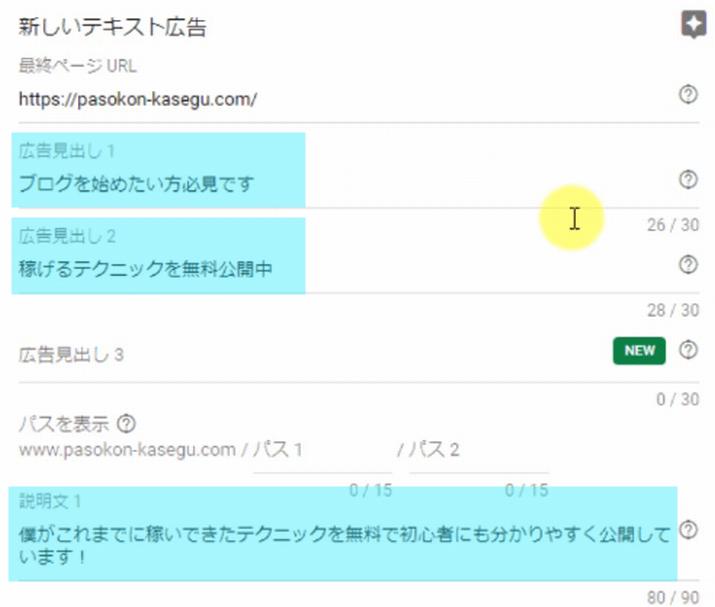 キーワードプランナーの検索ボリュームを詳細表示13