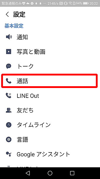 line_codec2