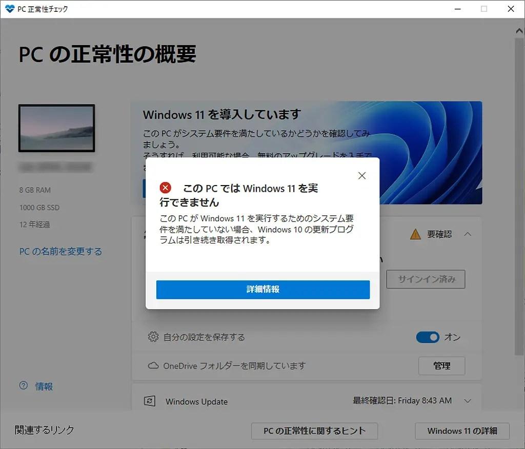 Windows11-2