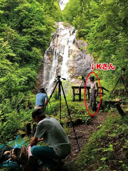 fudo_waterfall1
