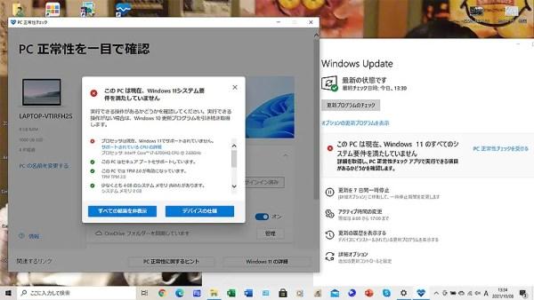 windows11_3