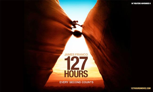 映画 127時間