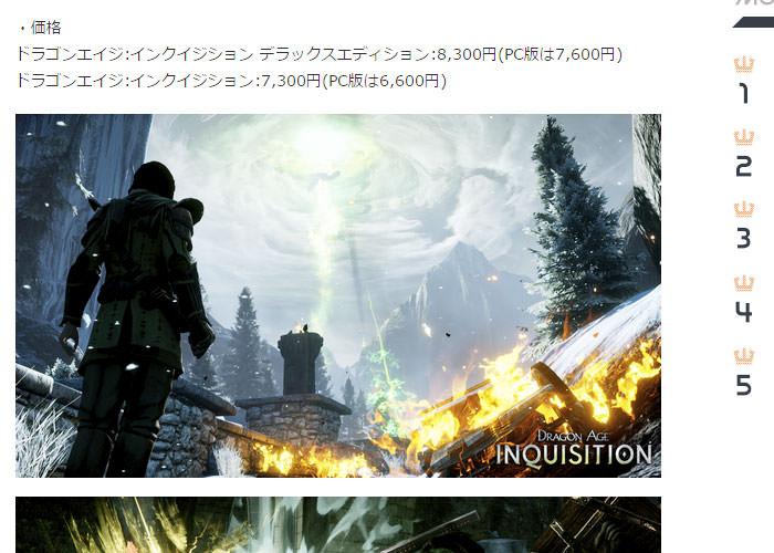 PCゲーム情報もアリ! PCゲーム好きならチェック!