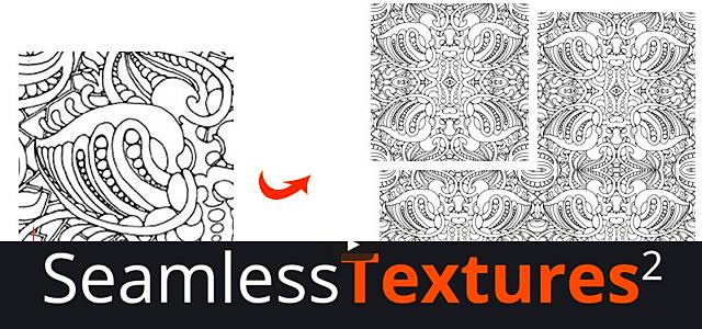 Seamless Textures Genereator - V2