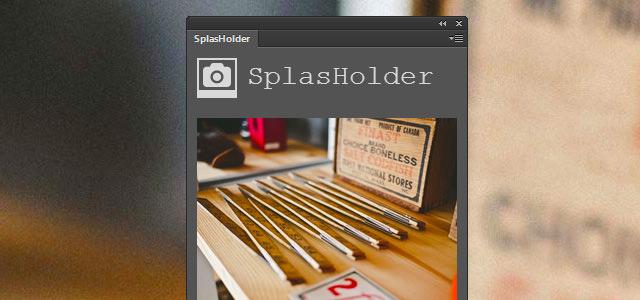 SplashHolder