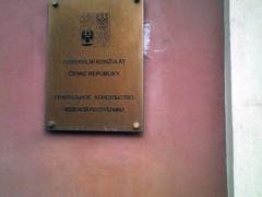 Генеральное консульство Чехии в Санкт-Петербурге