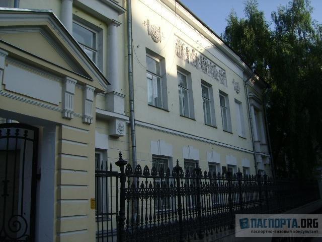 Посольство-Греции-в-Москве