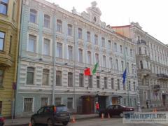 Консульство Италии в Санкт-Петербурге