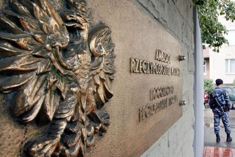 Получить польскую визу самостоятельно можно в консульствах или визовых центрах.