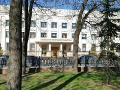 Посольство Казахстана в Москве, официальный сайт, адрес и телефон