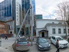 Консульство Австрии в Екатеринбурге