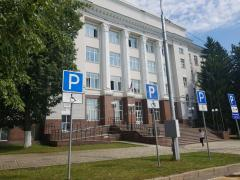 Отделение Посольства Белоруссии в Уфе