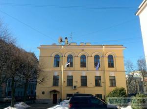Консульство Австралии в Санкт-Петербурге (СПб)
