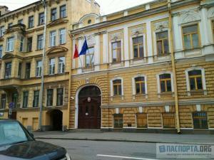 Консульство Польши в Санкт-Петербурге - официальный сайт, адрес