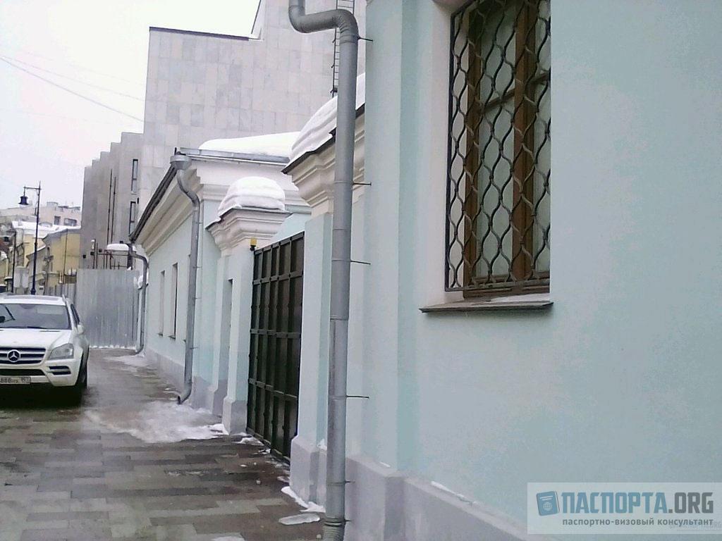 Посольство Нидерландов в Москве - официальный сайт, адрес и телефон