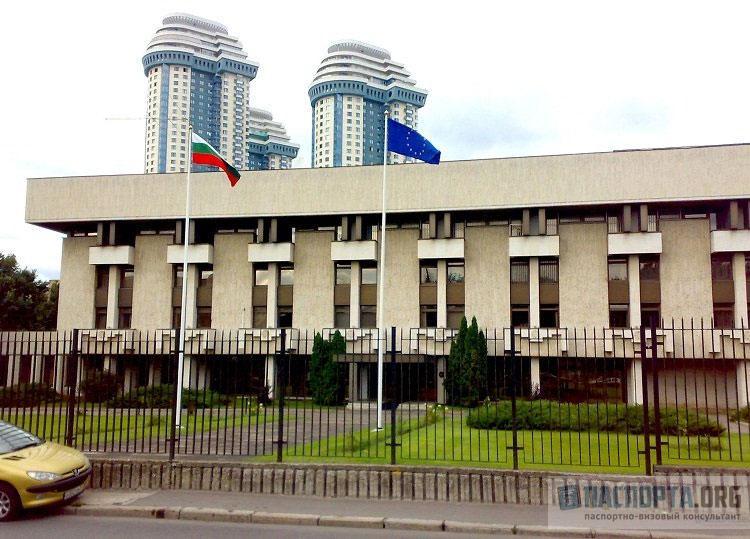 Посольство Болгарии в Москве - официальный сайт, адрес и телефон