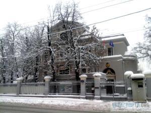 Посольство Индонезии в Москве - официальный сайт, адрес и телефон