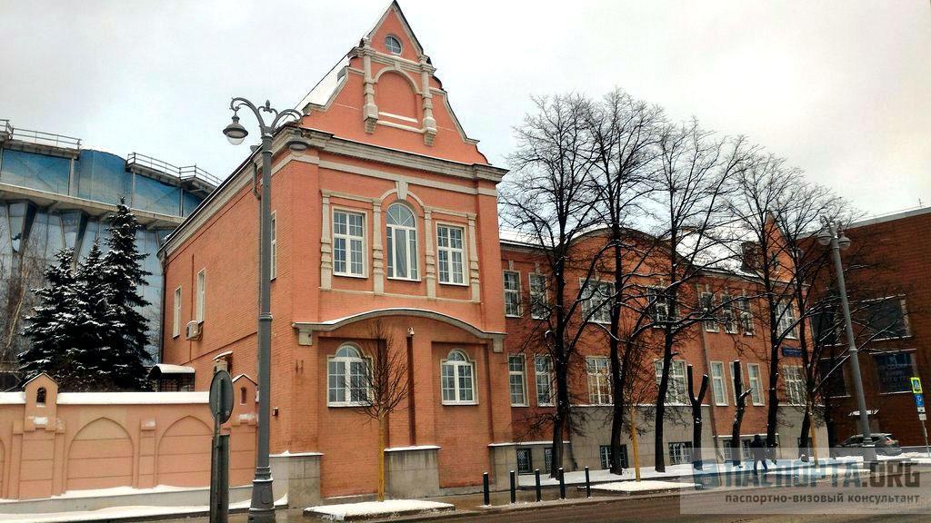 Посольство Новой Зеландии в Москве - официальный сайт, адрес и телефон