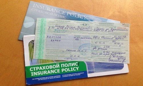 Принцип действия годовой страховки для выезда за границу