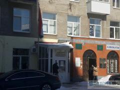 Консульство Таджикистана в Уфе