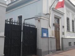 Посольство Туниса в Москве - официальный сайт, адрес и телефон
